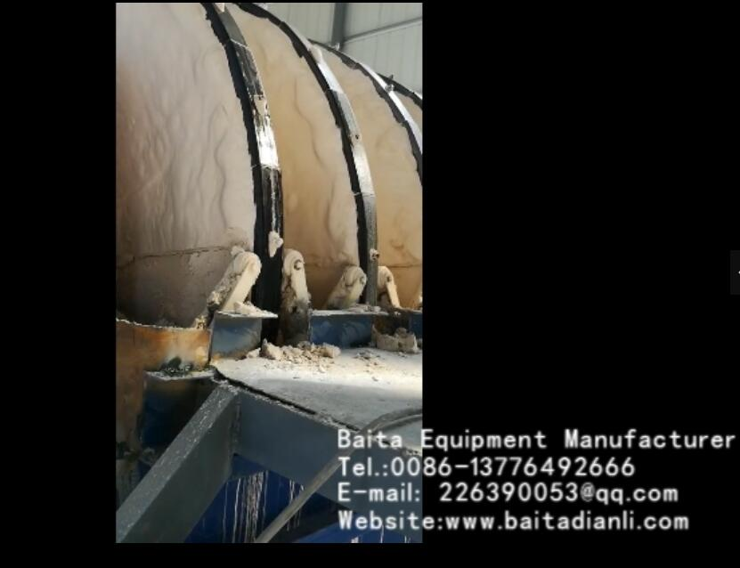 Marble Cutting Sewage Filter